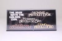 James Bond, AMC Matador Coupe; The Man With The Golden Gun; Universal Hobbies
