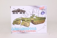 4D Model; M1 Panther Mine Clearing Vehicle; Self-Assembly Kit