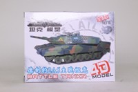 4D Model; Leopard 2 Battle Tank; KFOR German Army