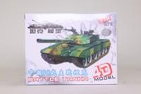 4D Model; Chinese Type 98 Battle Tank; Self-Assembly Kit