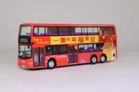 80M Model; Dennis Euro 5 Enviro 500 Bus; New World First Bus: 2a Yiu Tung Estate