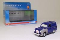 Vanguards VA01708; Austin A35 Van; Dark Blue