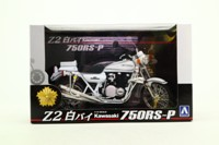 Joy City 6059; Kawasaki 750 RS P Motorcycle; Police Model