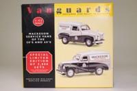 Vanguards MS1002; Mackeson Service 2 Van Set; Austin A40 & Austin A35