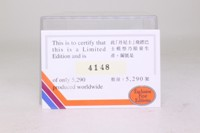 EFE 20618; Plaxton Pointer Dart; Transmac Macau SARL; 3 Jet Foil