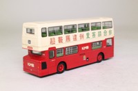 EFE 29102; Daimler DMS Fleetline Bus; Kowloon Motor Bus; 2c Star Ferry