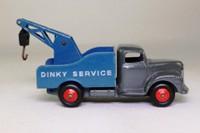 Dinky Toys 25x/430; Commer Breakdown Truck