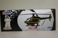 Corgi Classics 65501; James Bond: Stromberg Helicopter; The Spy Who Loved Me